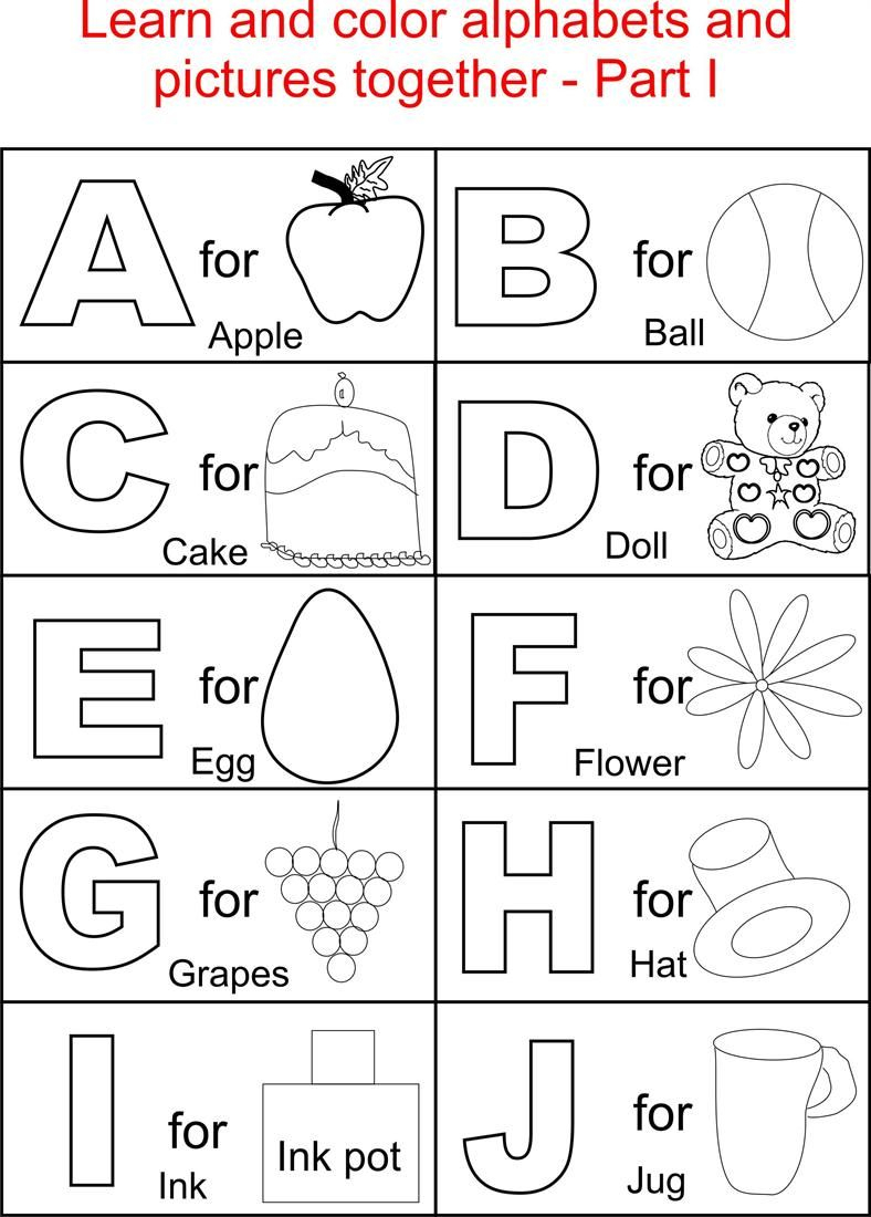 Alphabet Part I Coloring Printable Page For Kids: Alphabets within Alphabet Colouring Worksheets