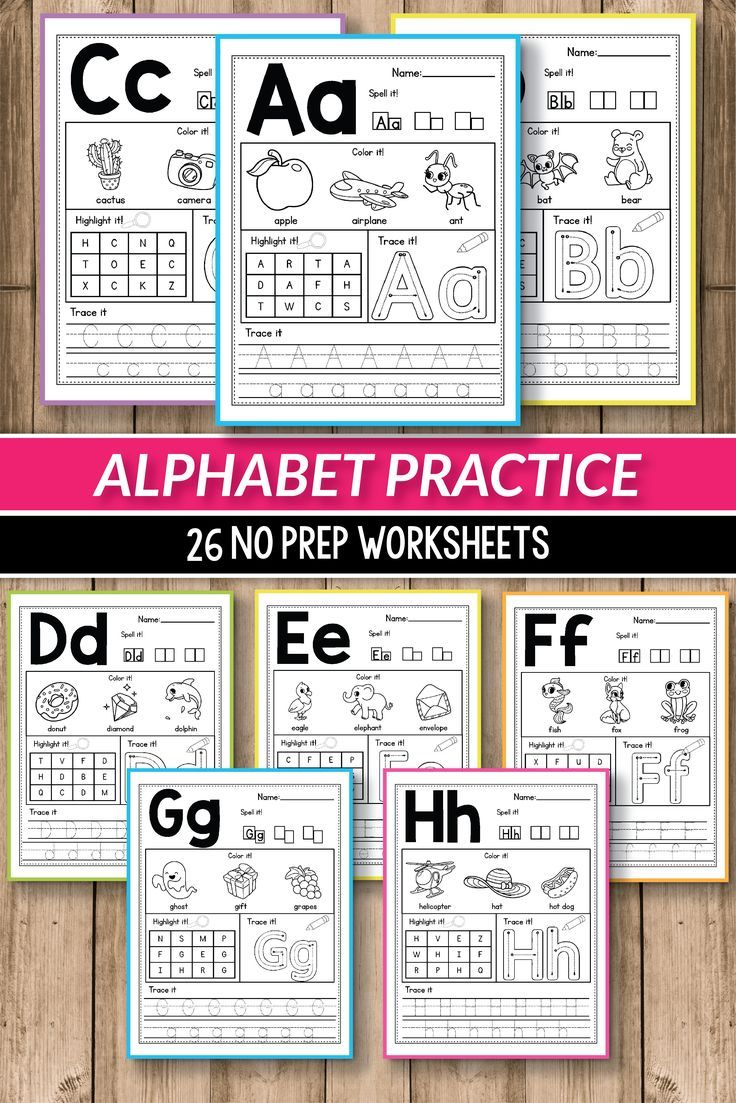 Alphabet Worksheets #countdowntosummer | Busy Bodies for Alphabet Worksheets Busy Teacher