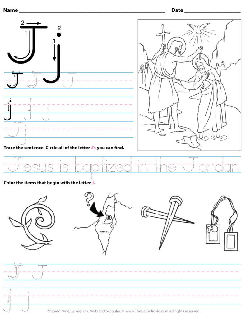Catholic Alphabet Letter J Worksheet Preschool Kindergarten In J Letter Worksheets
