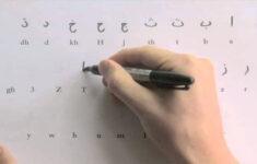 Arabic Alphabet Worksheets Grade 1