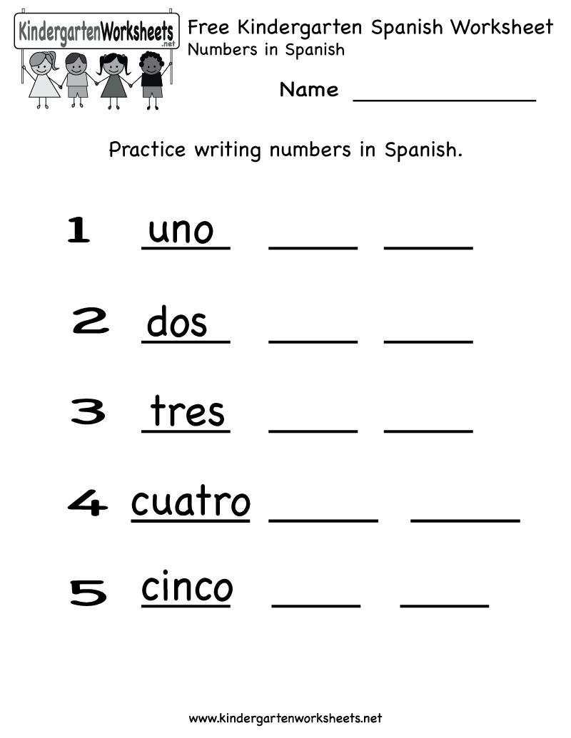 Kindergarten Spanish Worksheet Printable for Alphabet Spanish Worksheets