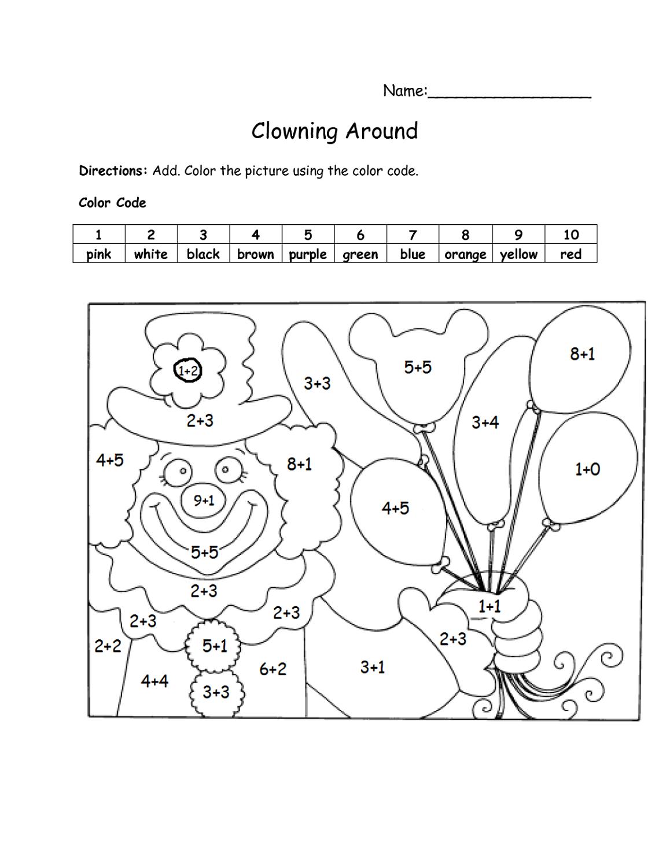 Math Worksheet Fun Printable | K5 Worksheets | Fun Math in Alphabet Worksheets K5