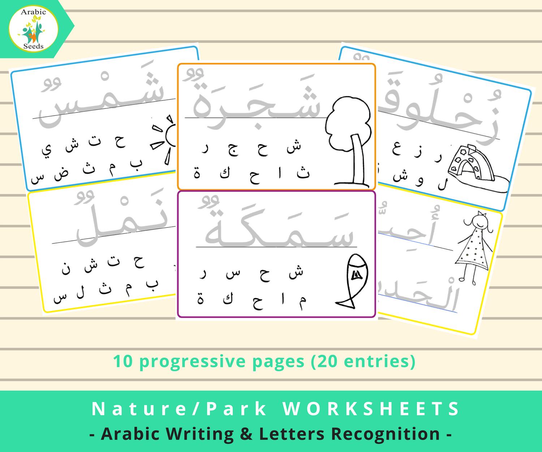 Nature/park Worksheets - Writing Words & Letters Recognition inside Alphabet Practice Worksheets Pdf