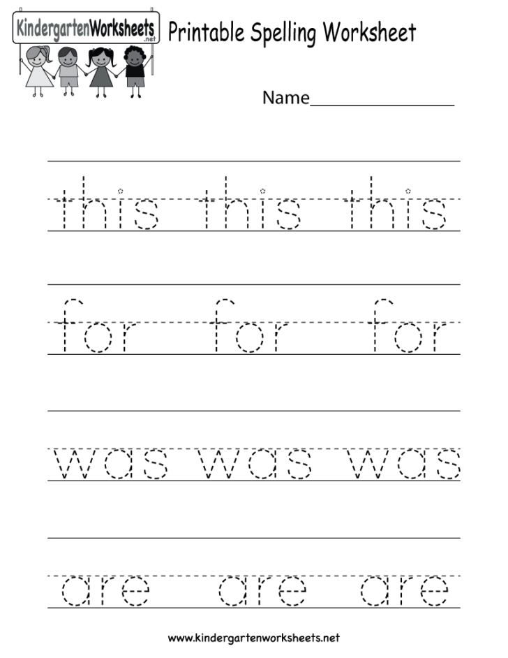 M Letter Worksheets Preschool
