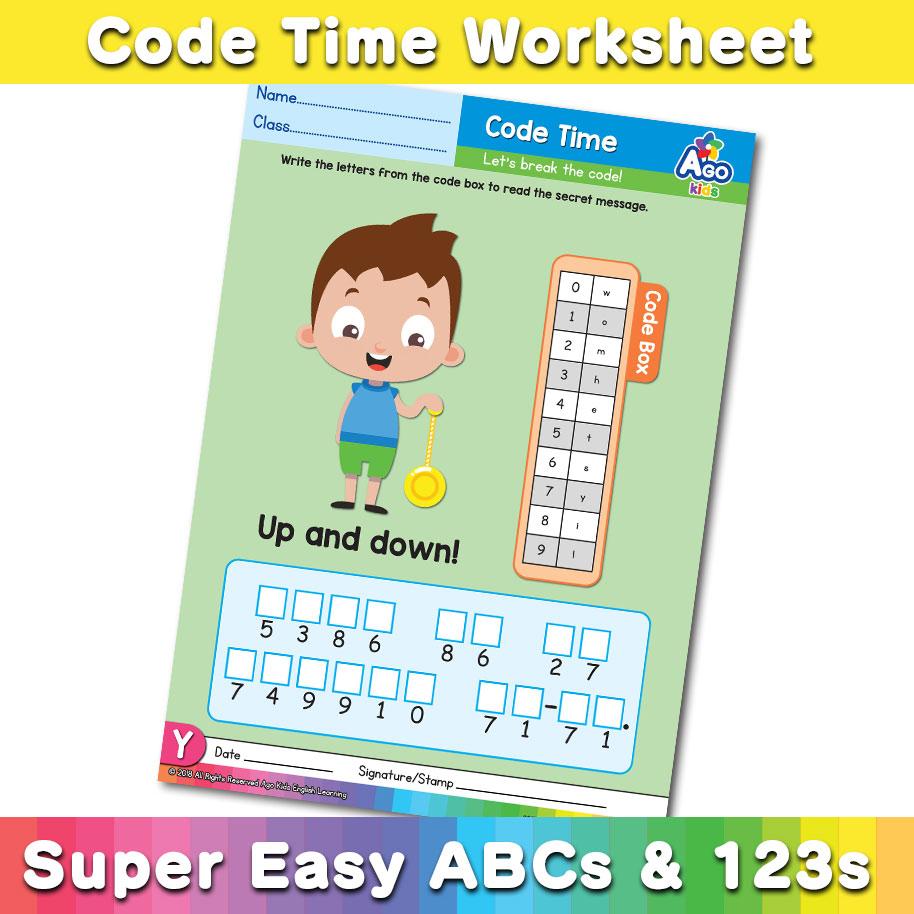 Alphabet Decoder Worksheets (Uppercase Letter Y) - Super within Alphabet Code Worksheets