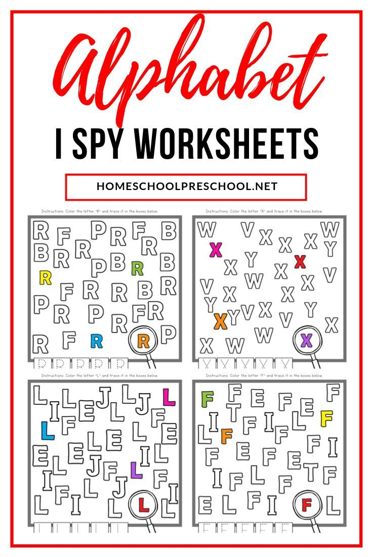 Free Uppercase I Spy Letters Printable Worksheets within I Spy Alphabet Worksheets