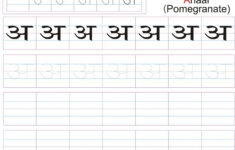 Hindi Alphabet Worksheets With Pictures Pdf