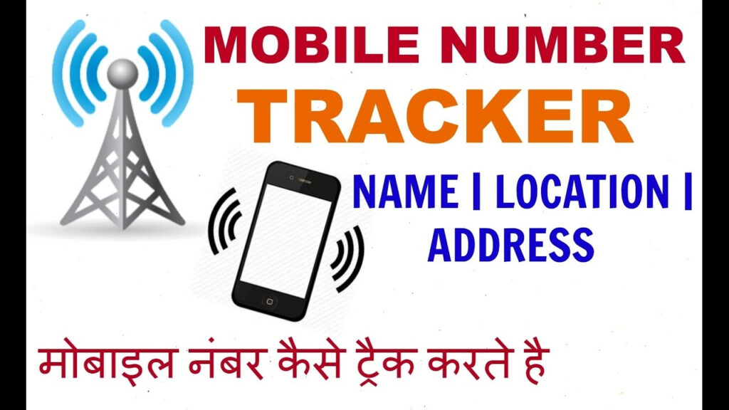 How To Track Cell Phone Number | Trace Name, Email Id, Address Of Unknown  Number [Hindi] 2019 Within Name Tracking By Mobile Number