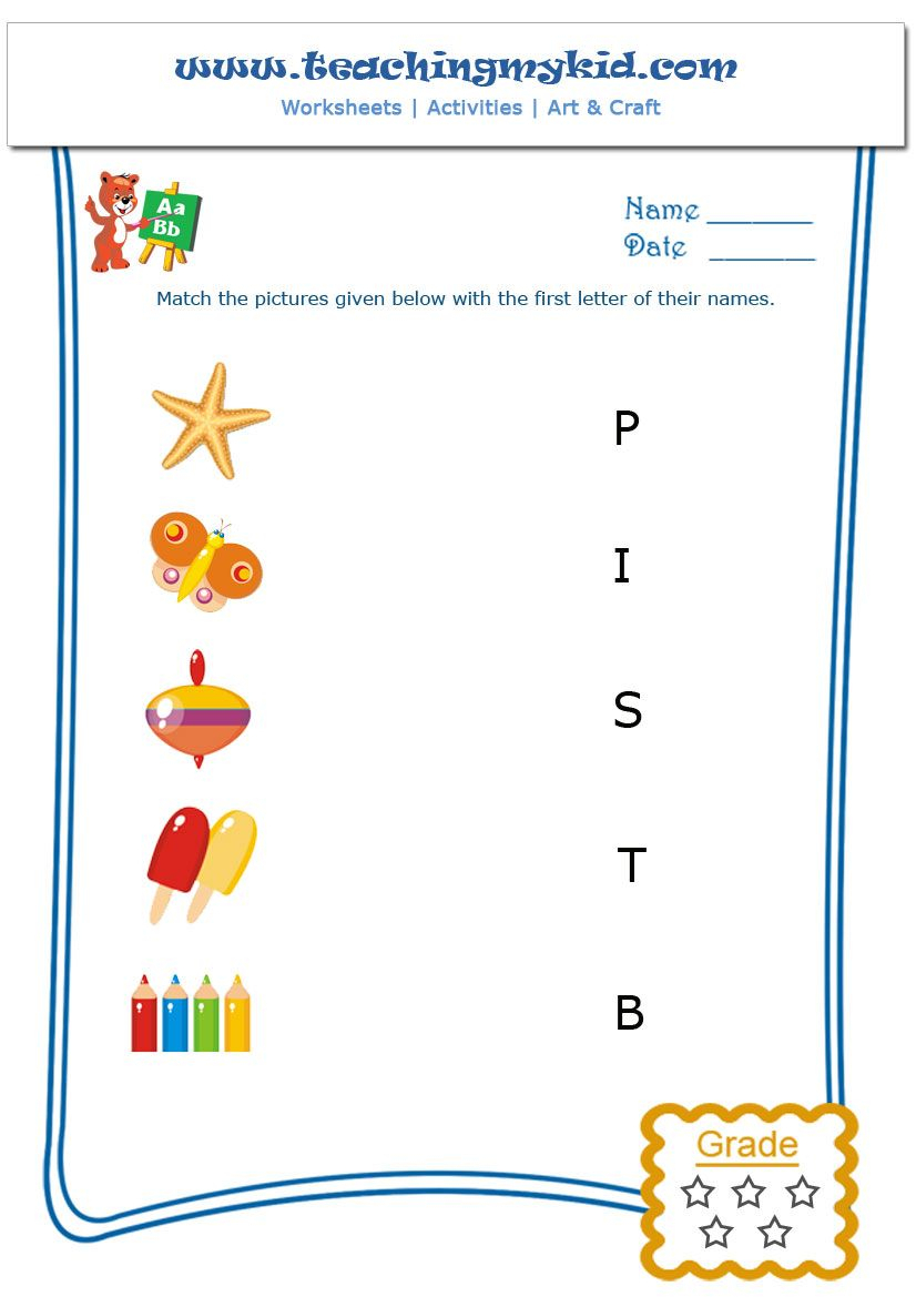 Kids Worksheets – Match The Objects With First Letter Of within Alphabet Matching Worksheets For Kindergarten Pdf