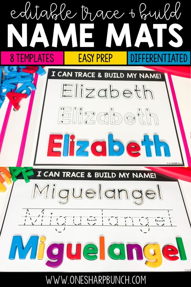 Name Practice Trace & Build Mats Editable | Name Practice in Name Tracing Mats