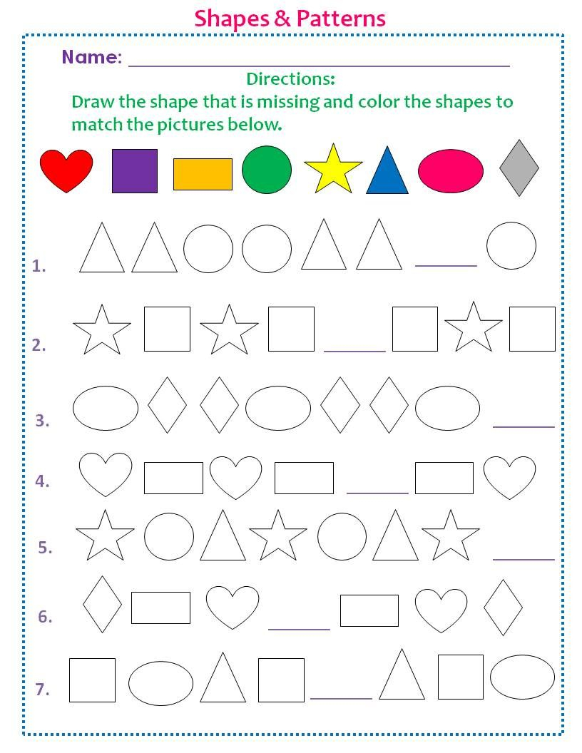 Shapes, Patterns, Tracing, & Fine Motor Skill Development intended for Tracing Name Layla