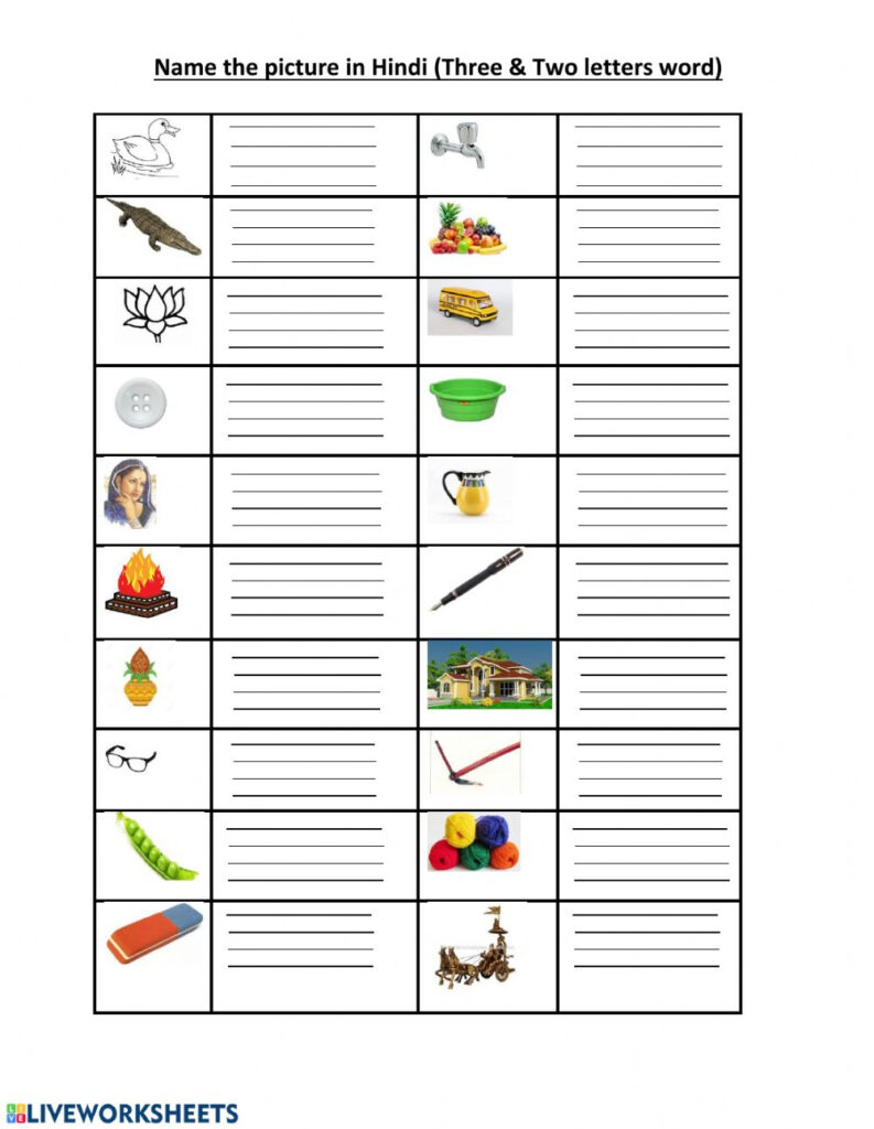 Two Three Letters Words In Hindi   Interactive Worksheet Within Hindi Alphabet Worksheets With Pictures Pdf