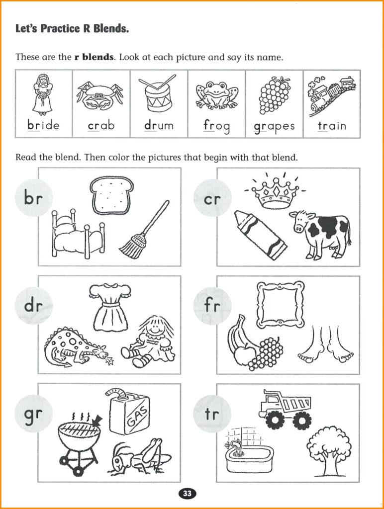 Worksheet : Free To Use Art Toddler Memory Cards Starfall Regarding Alphabet Review Worksheets