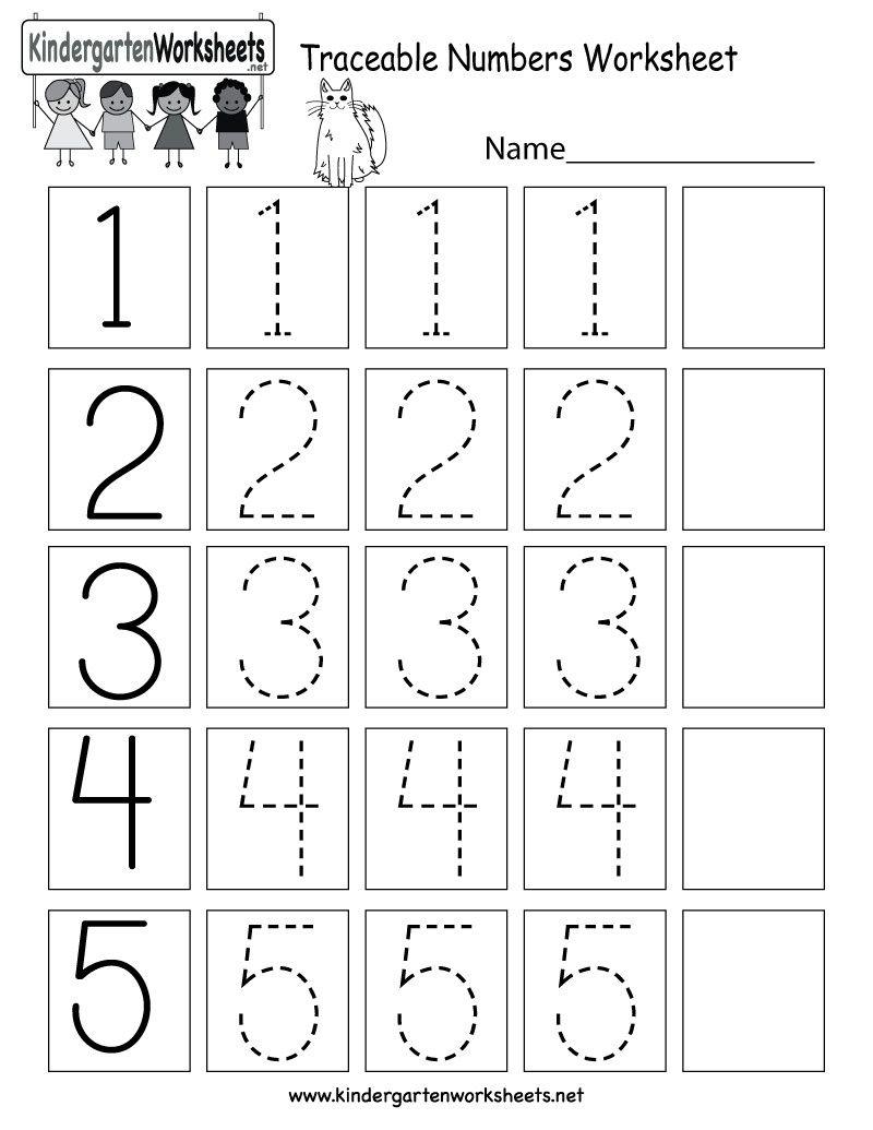 4 Patterns Preschool Tracing Worksheets In 2020