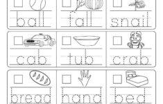 Kindergarten Word Tracing Worksheets