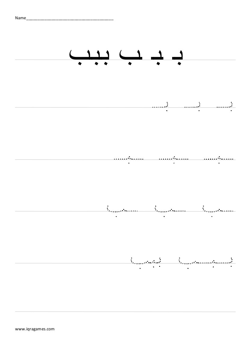 55 Arabic Alphabet Tracing Worksheets Picture Ideas