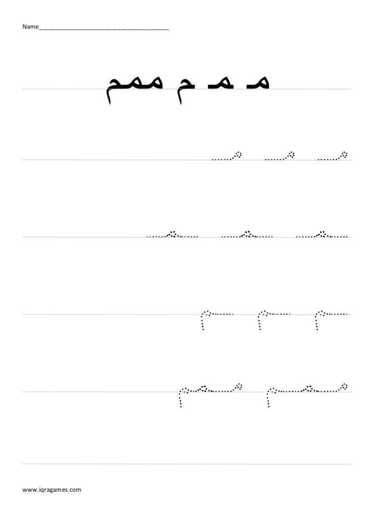 Arabic Handwriting Practice | Arabic Handwriting Pertaining To Name Tracing In Arabic