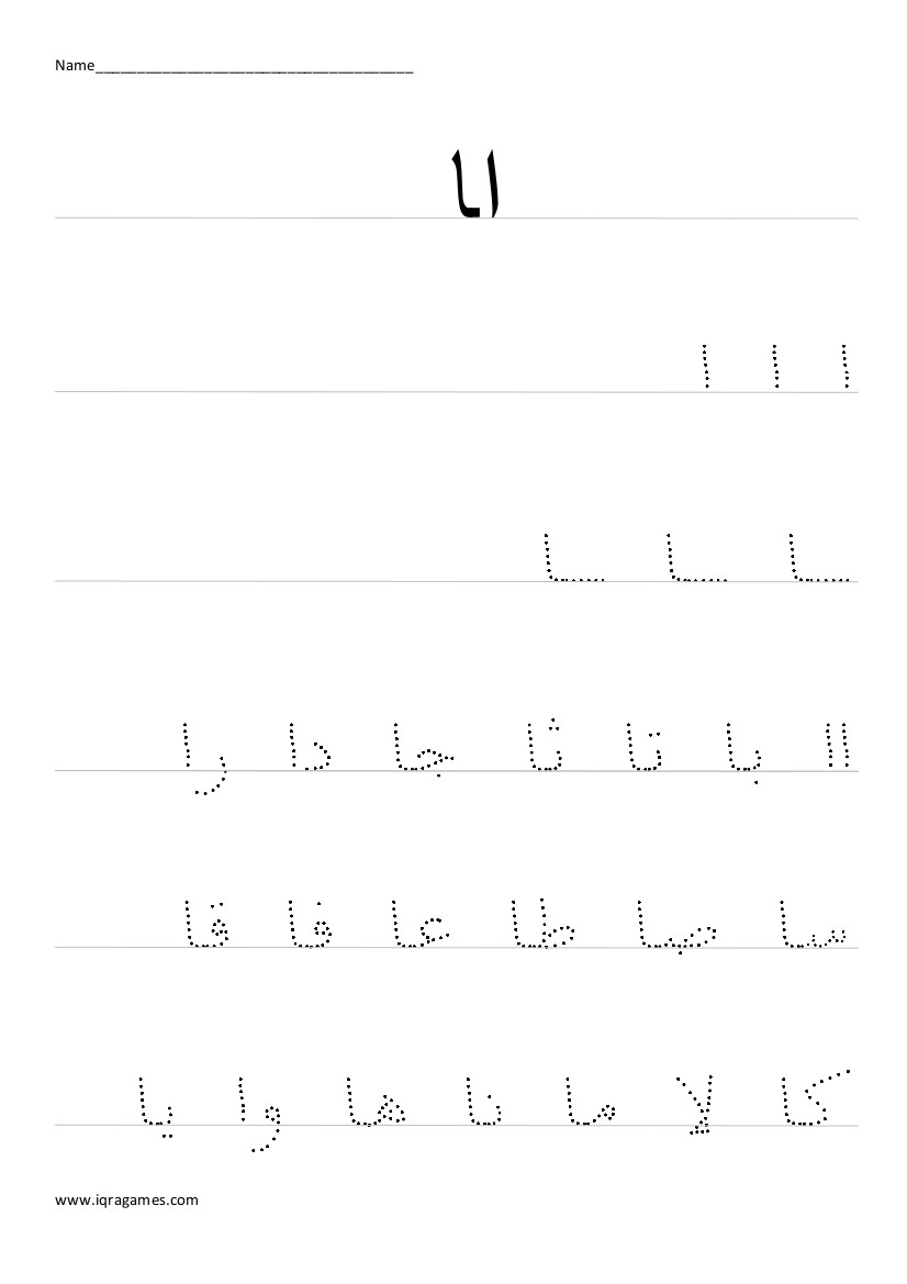 Arabic Handwriting Practice Iqra Games Alphabet Worksheets within Name Tracing In Arabic