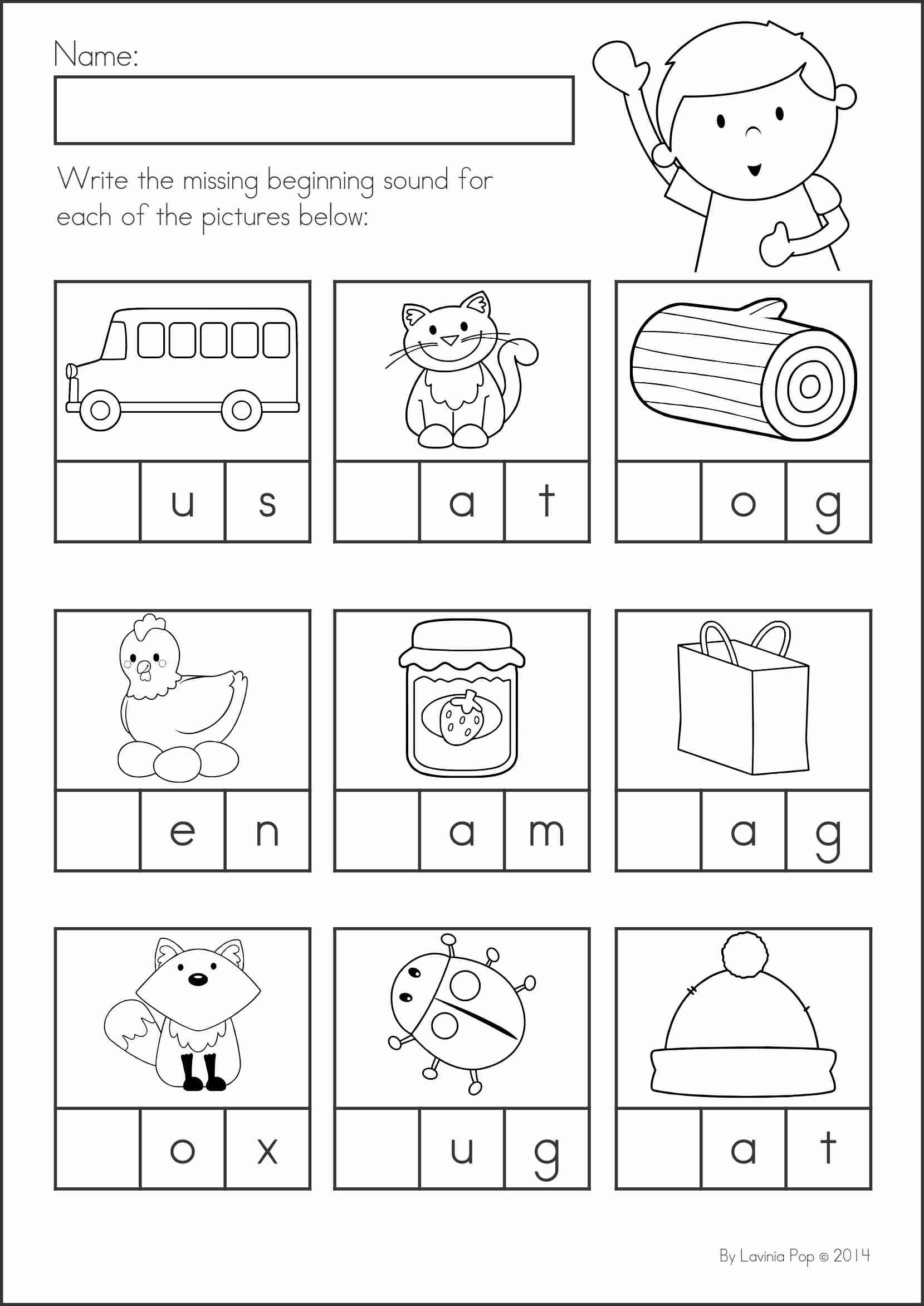 Back To School Math & Literacy Worksheets And Activities No in Alphabet Sounds Worksheets For Kindergarten