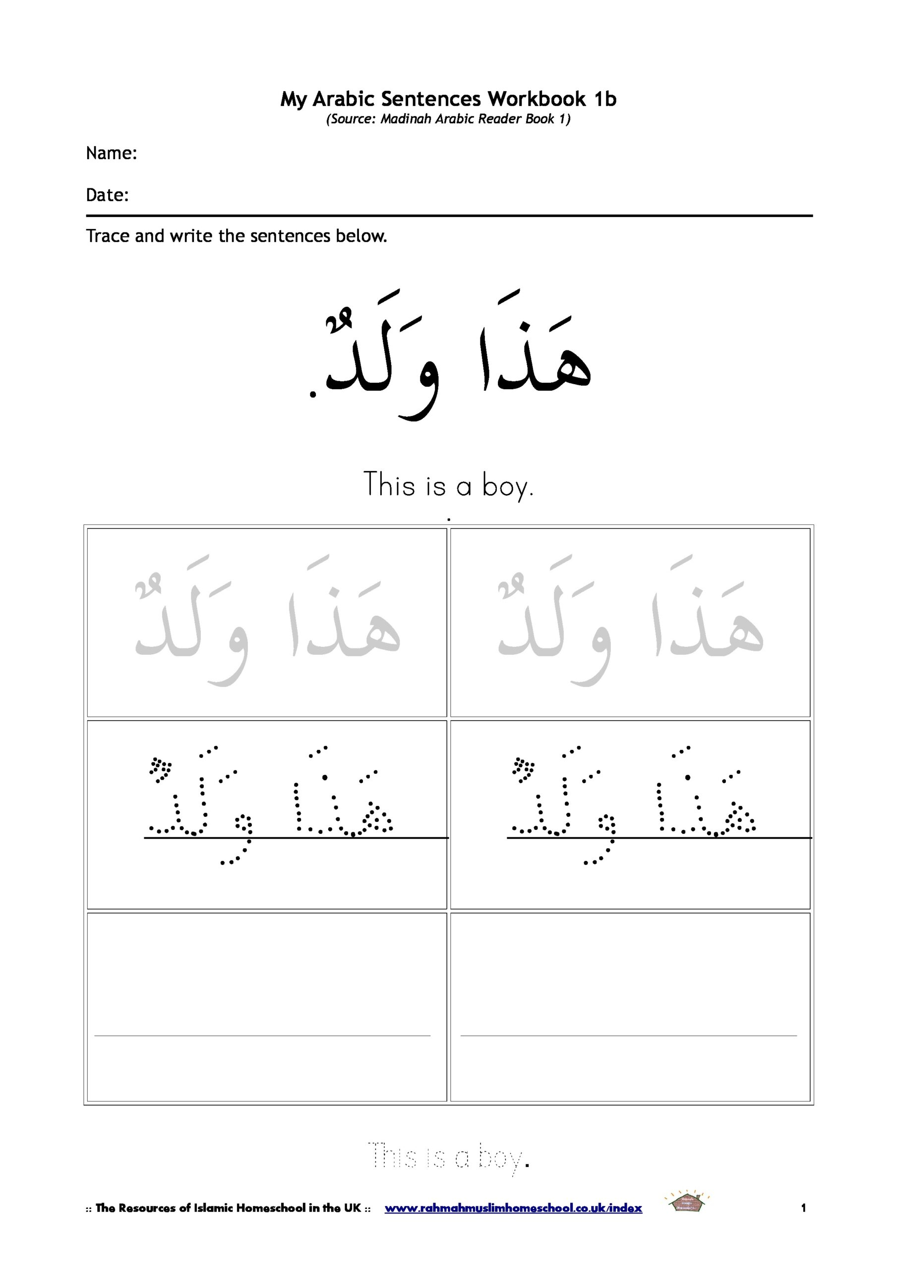 Basic Vocabulary And Short Sentences In Arabic For Kids The in Name Tracing In Arabic