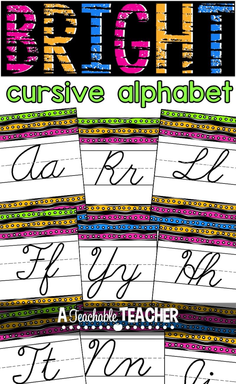 Cursive Alphabet | Cursive Alphabet, Cursive, Kindergarten
