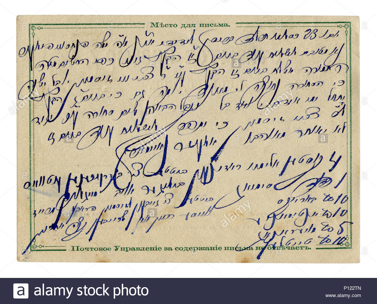 Cursive High Resolution Stock Photography And Images - Alamy