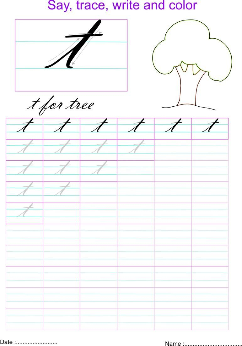 Cursive Small Letter T Worksheet | Letter T Worksheets