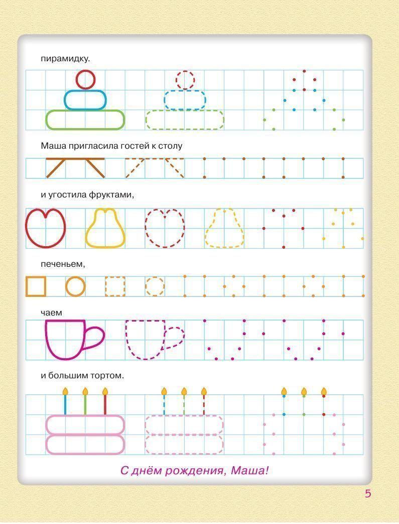 Идеи Для Творчества И Подарков Своими Руками | Vk inside Alphabet Worksheets Vk