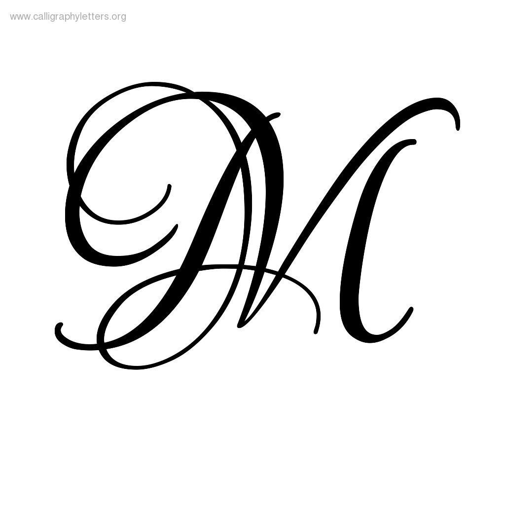 Fancy Calligraphy Letter M With Wings | Calligraphy Islamic