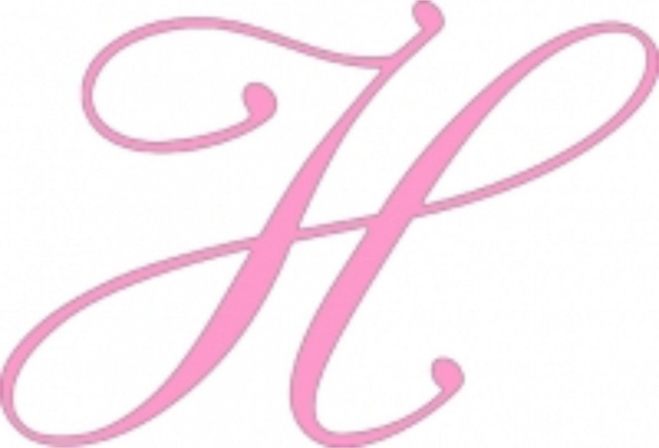 Fancy H For Carving | Hand Lettering Alphabet, Lettering