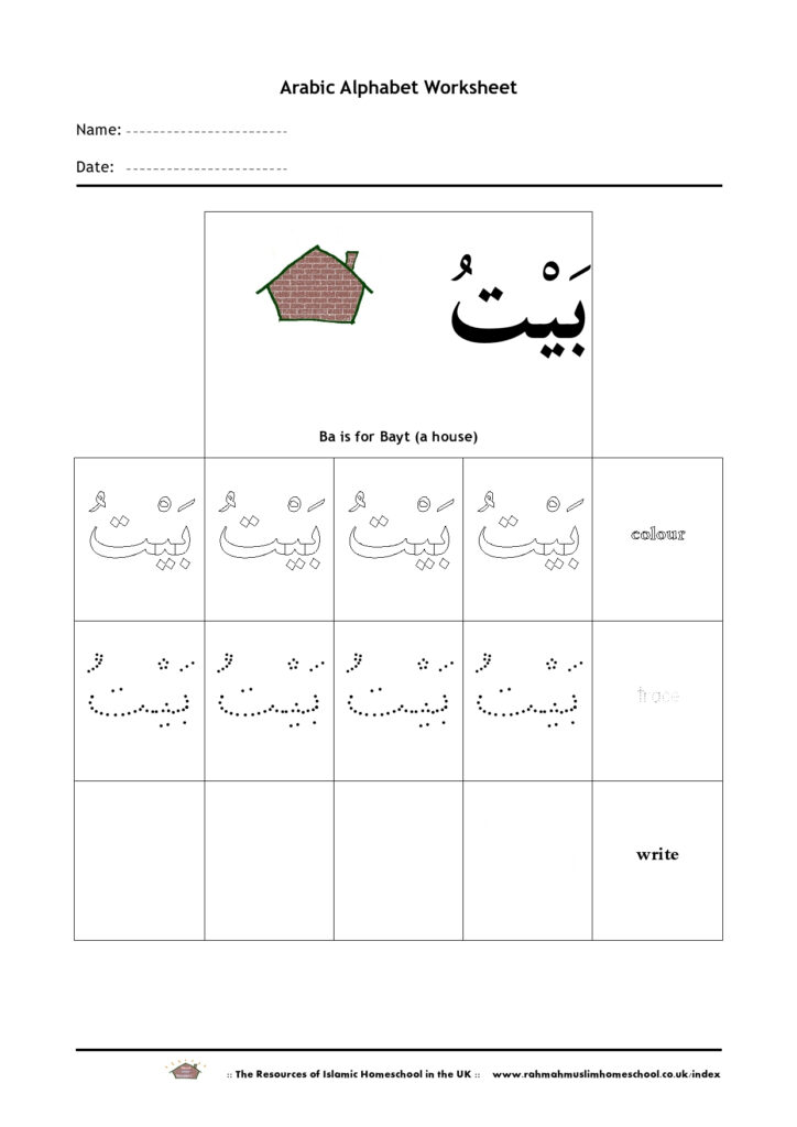 Free Arabic Alphabet Worksheet; Ba Is For Bayt (A House In Name Tracing In Arabic