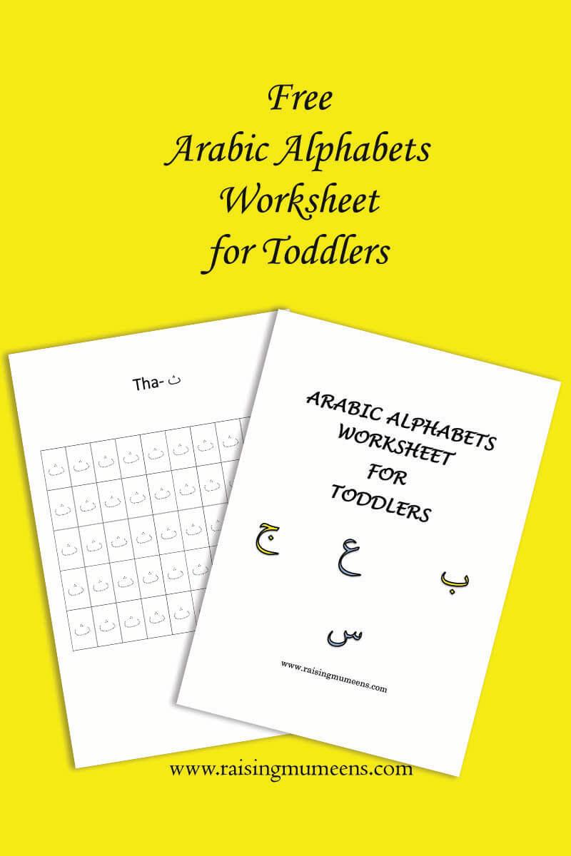 Free Arabic Alphabet Worksheet For Toddlers - Raising Mumeens