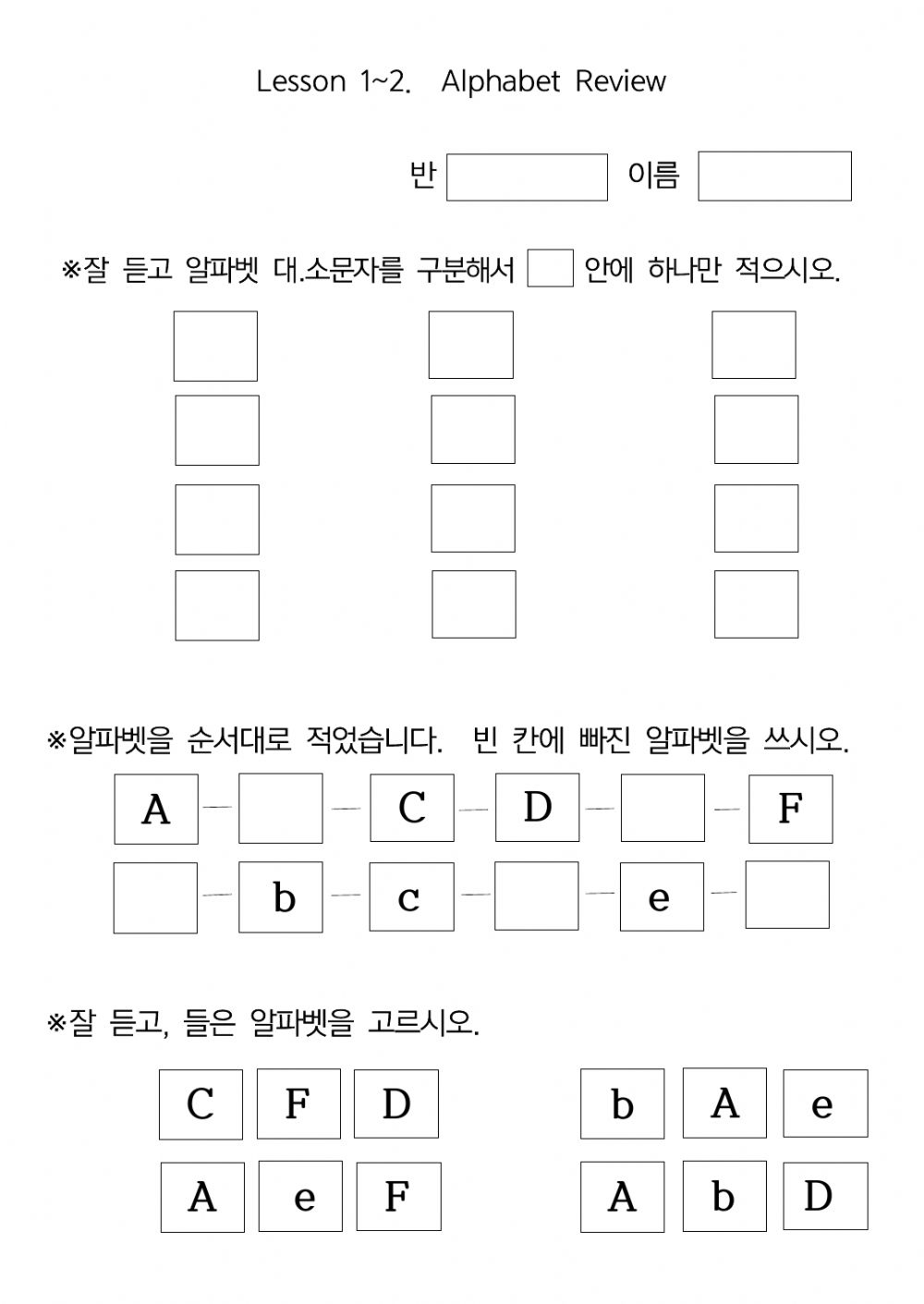 Grade 3 Lesson 1-2 Review 2 - Interactive Worksheet pertaining to Alphabet Worksheets Grade 3