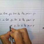Hebrew Cursive Handwriting   Full Sentence