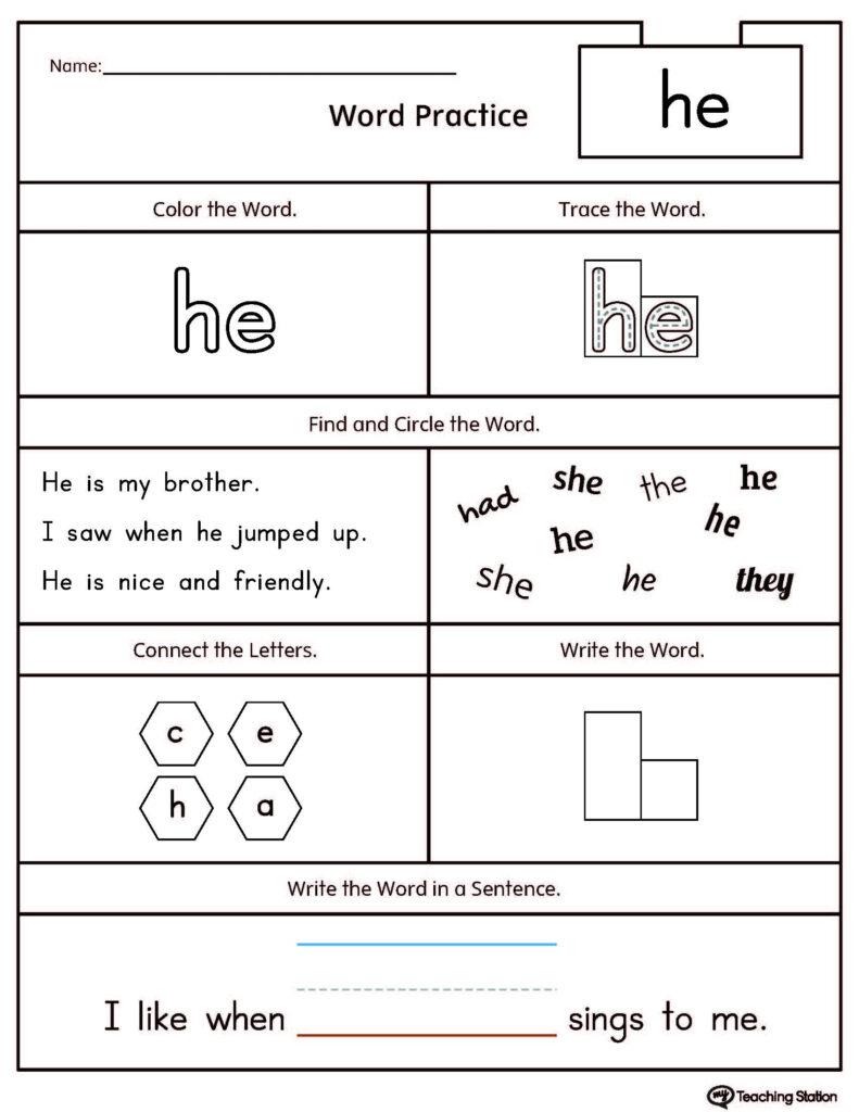High Frequency Word He Printable Worksheet