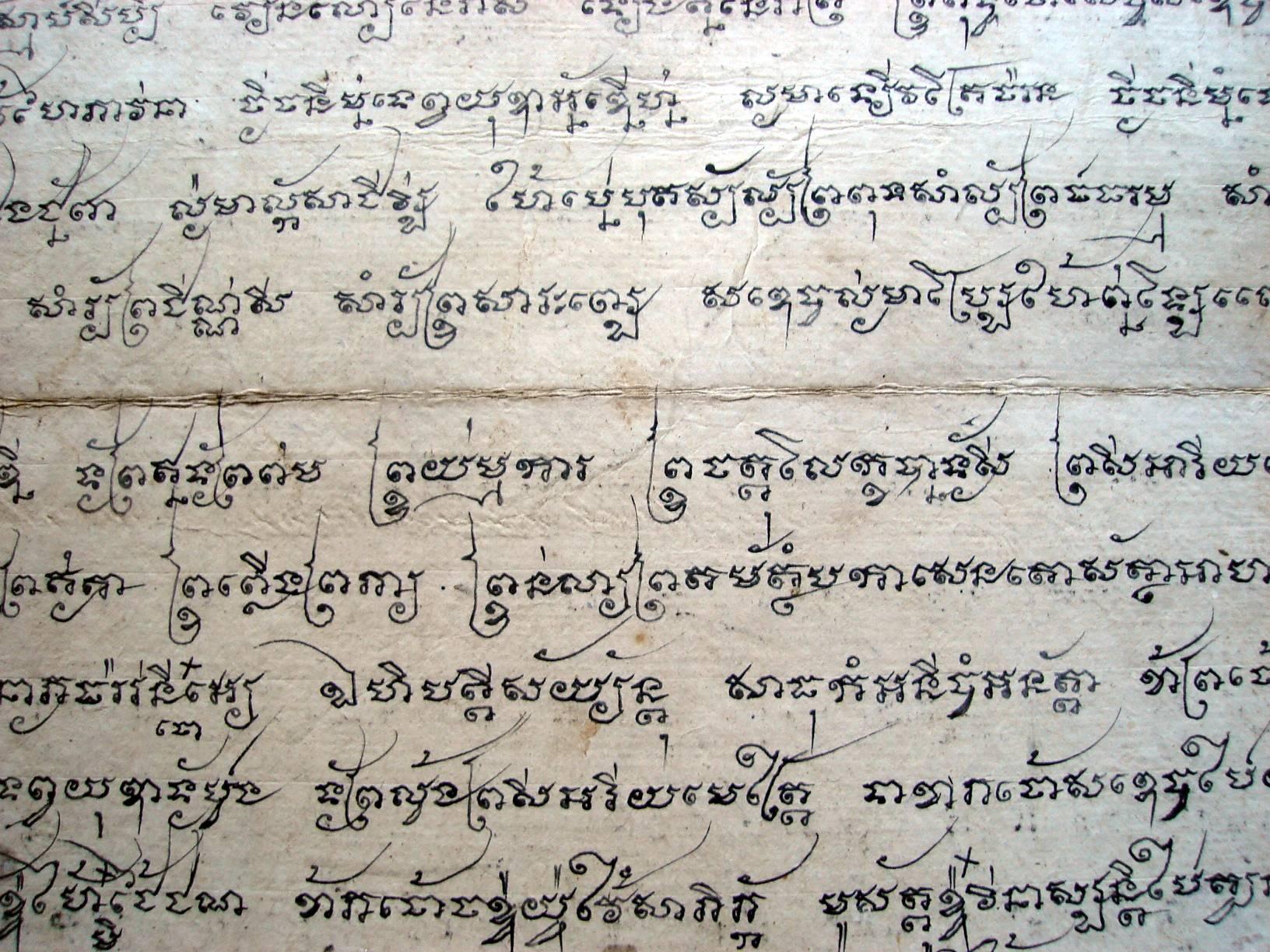 Khmer Language - Khmer Script - Alphabet Structure - Mon–Khmer