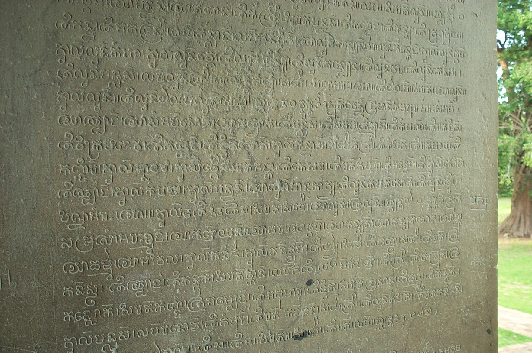Khmer Script - Wikipedia