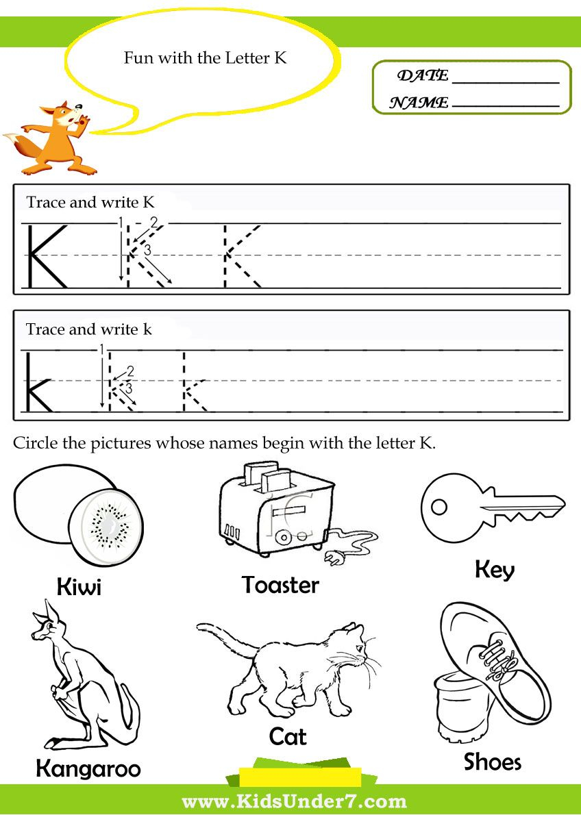 Kids Under 7: Alphabet Tracing Pages | Alphabet Tracing throughout Letter 7 Worksheets
