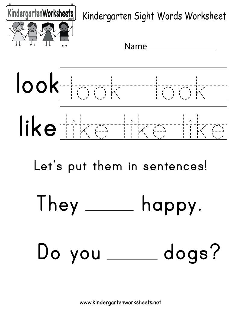 Kindergarten Sight Words Worksheet - Free Kindergarten