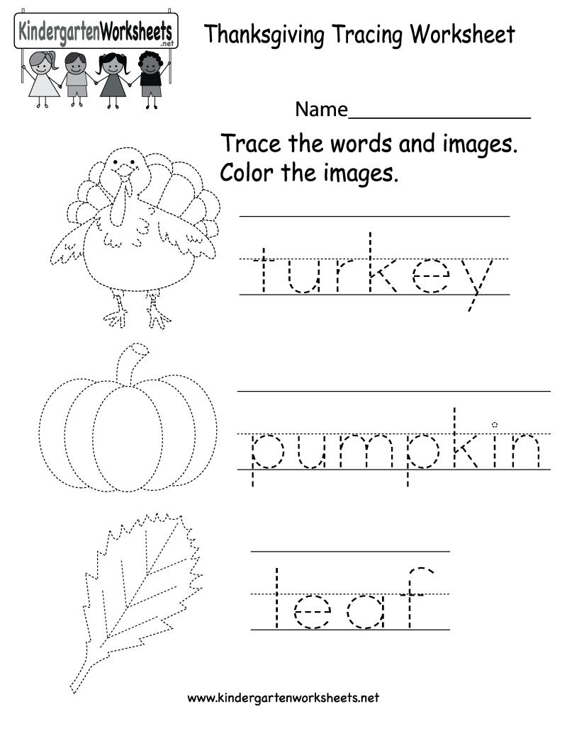 Kindergarten Thanksgiving Tracing Worksheet Printable