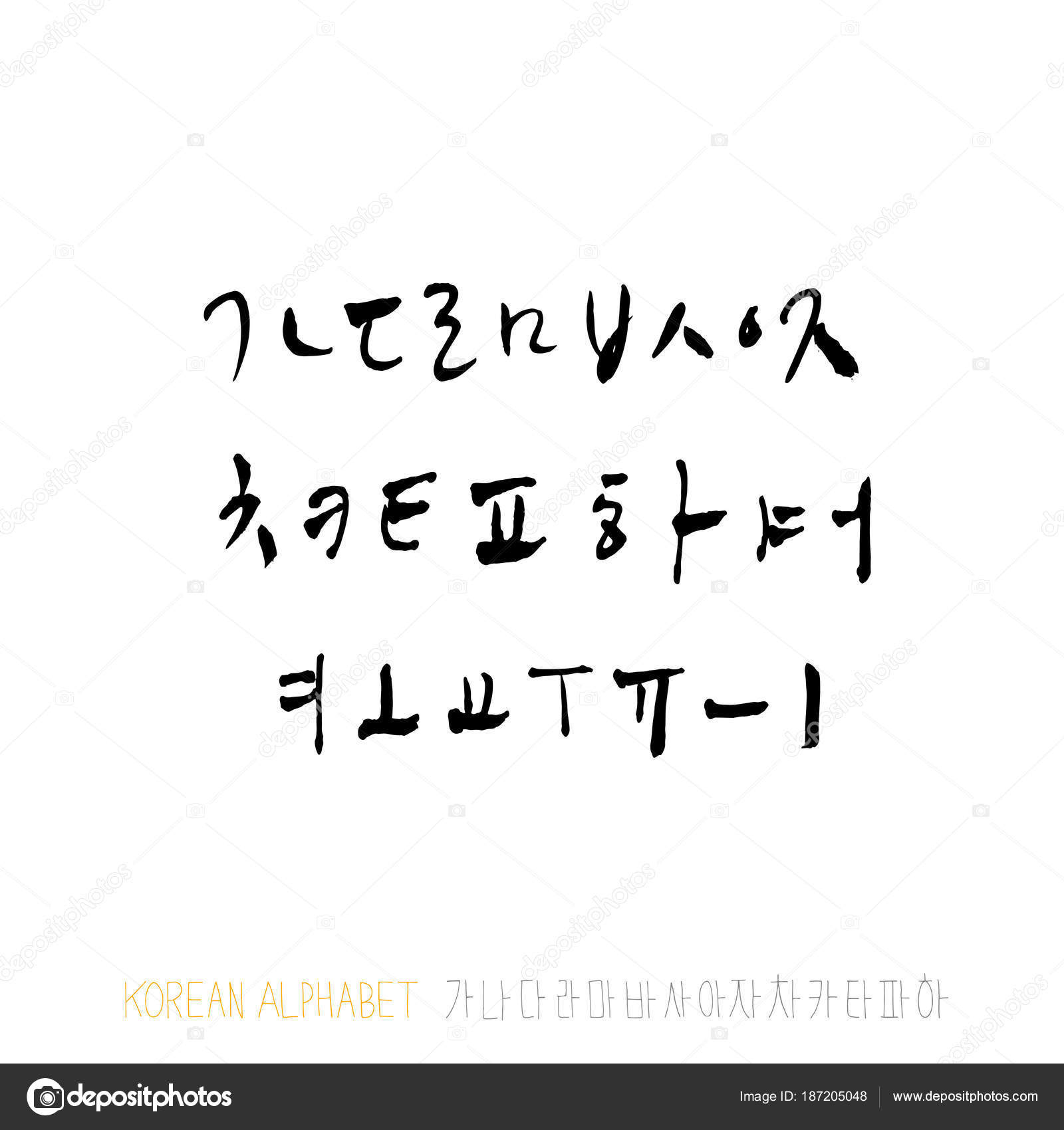 Korean Alphabet / Handwritten Calligraphy 187205048