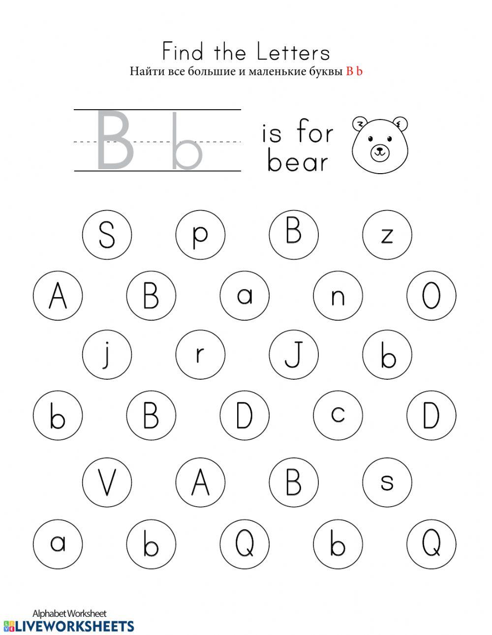 Letter B - Interactive Worksheet inside B Letter Worksheets