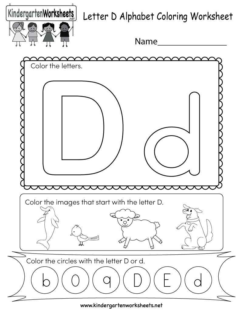 Letter D Coloring Worksheet - Free Kindergarten English for Letter D Worksheets Pdf Free Printables