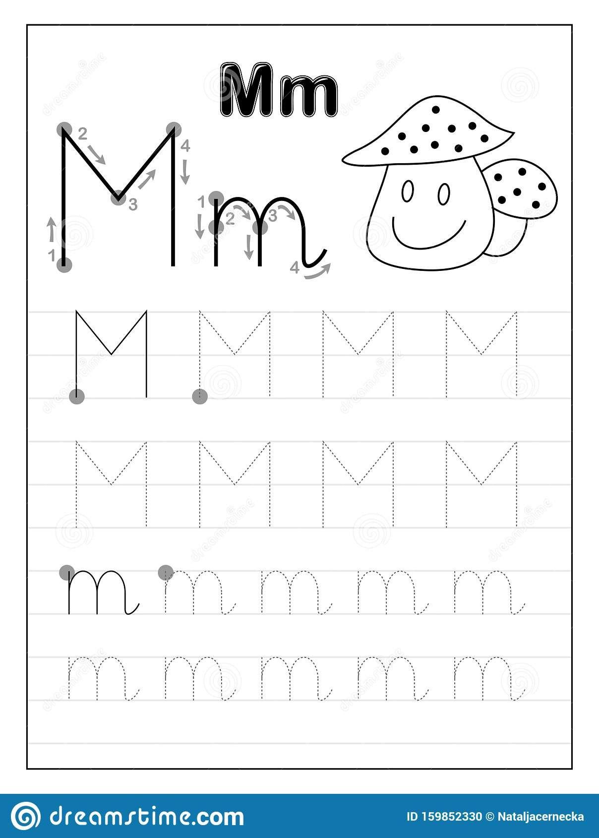 Letter M Worksheet Kindergarten   Worksheet For Kindergarten