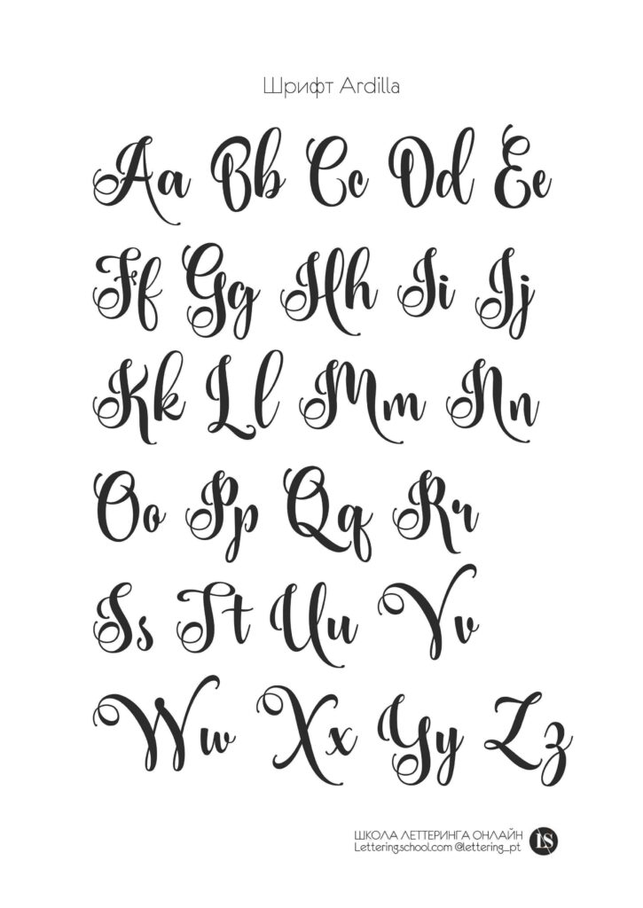 Lovely Hand Lettering Fonts Cursive | Paijo Network | Hand