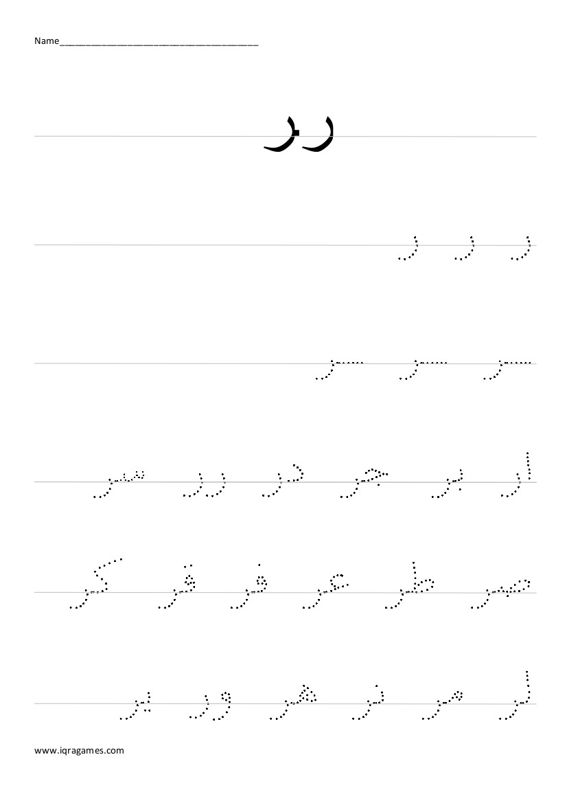 Math Worksheet : Arabic Handwriting Practice Iqra Games Math