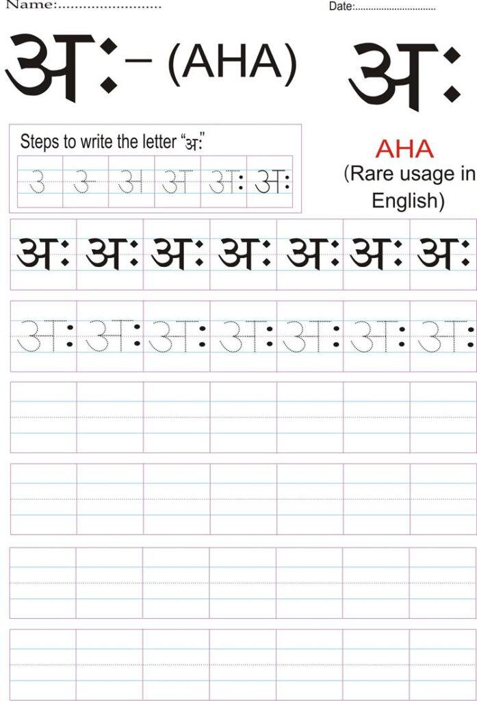 Math Worksheet : Splendi English Alphabets Writing Practice