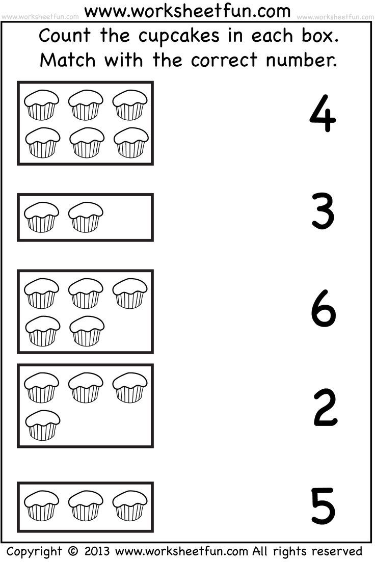 Maths Worksheets For Kg1 Elegant Flower Printables in Alphabet Worksheets For Kg1