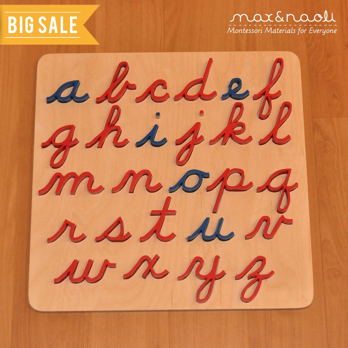 Montessori Curisve Alphabet Puzzle | Cursive Alphabet