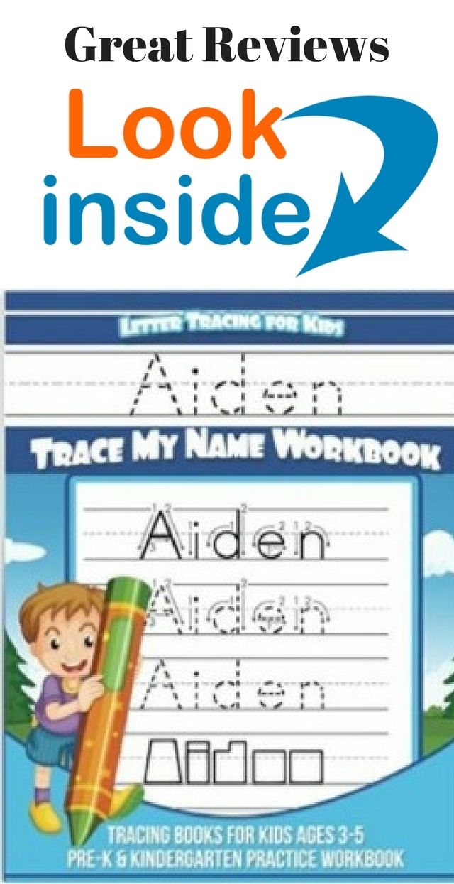 Name Trace Worksheets Name Tracing Worksheets Name Tracing in Name Tracing Book